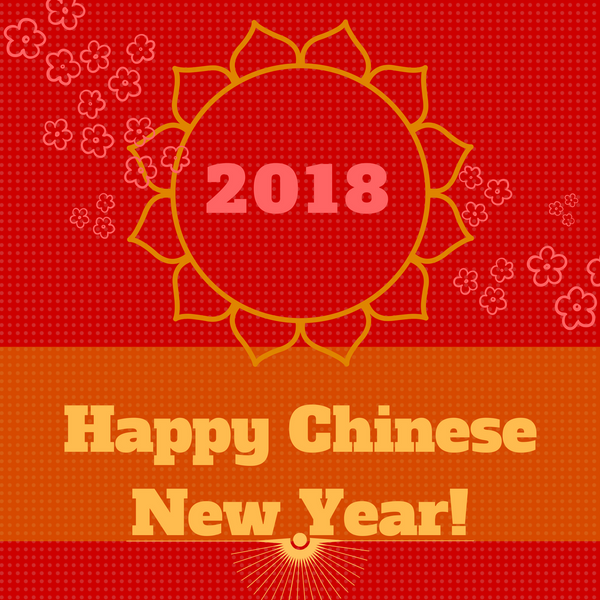 Happy Chinese New Year! Join us for tai chi demonstrations!