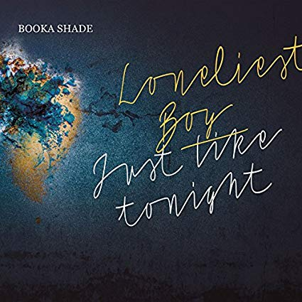 Booka Shade - Loneliest Boy / Just Like Tonight [12''] - Urban Vinyl Records