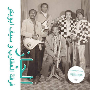 The Scorpions & Saif Abu Bakr - Jazz, Jazz, Jazz (LP)