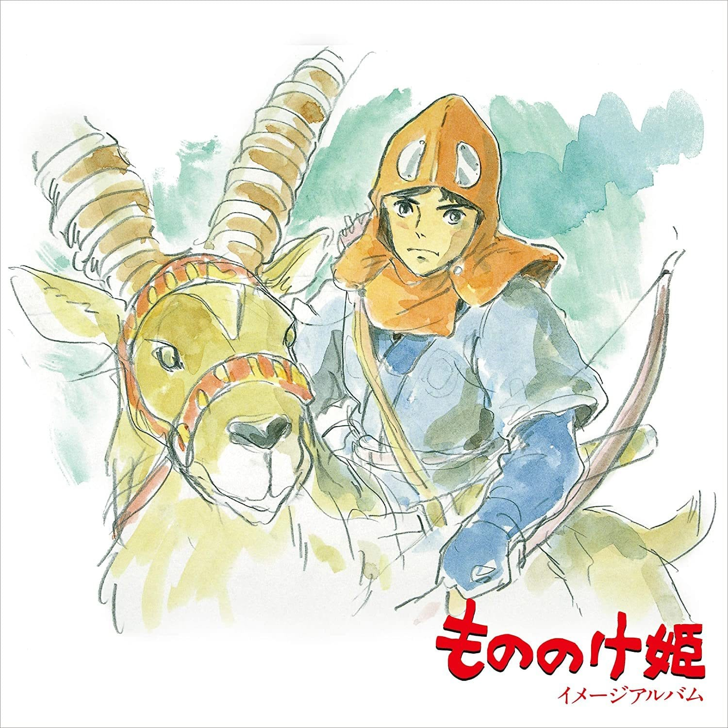 Joe Hisaishi - Princess Mononoke: Image Album [LP] (first time in vinyl, remastered, Japanese import, OBI strip, limited) - Urban Vinyl | Records, Headphones, and more.