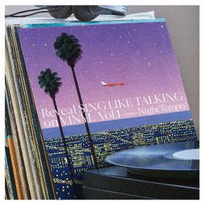 Sing Like Talking - Reveal Sing Like Talking On Vinyl Vol. 1 [LP] (Japanese import) - Urban Vinyl | Records, Headphones, and more.