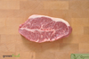 Cherry Tree - Organic Beef - Oyster Blade - Steak - Grass Fed - Australian