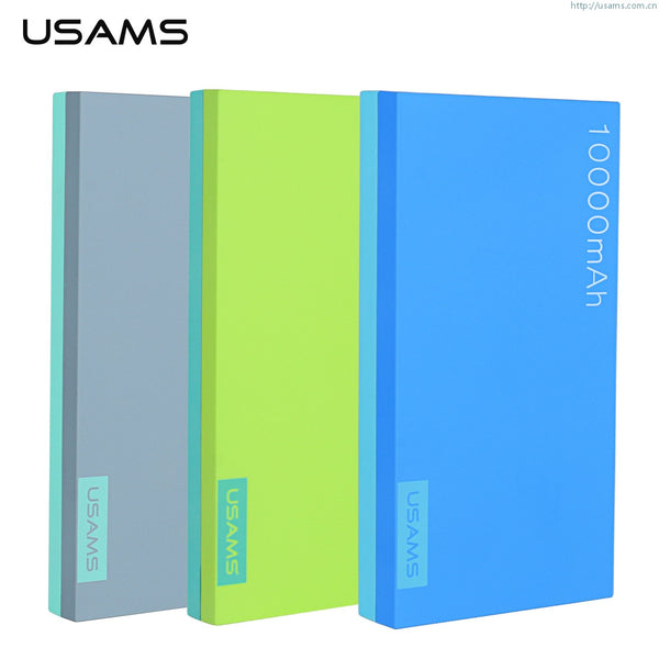 USAMS Portable Power Bank 10000mAh US-CD01