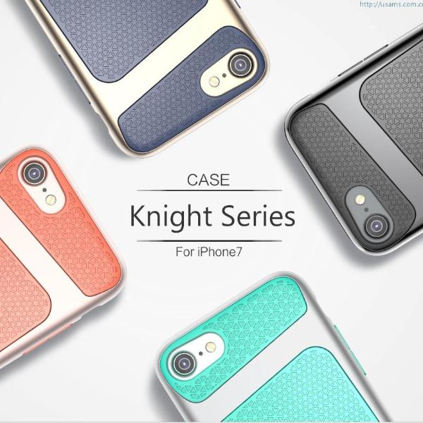 Clearance Deal! USAMS Knight Series Case For iPhone 8/7 & 8+/7+