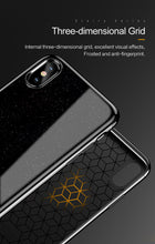 USAMS Starry Series Luxury PC Fashion Star Back Case for iPhone X