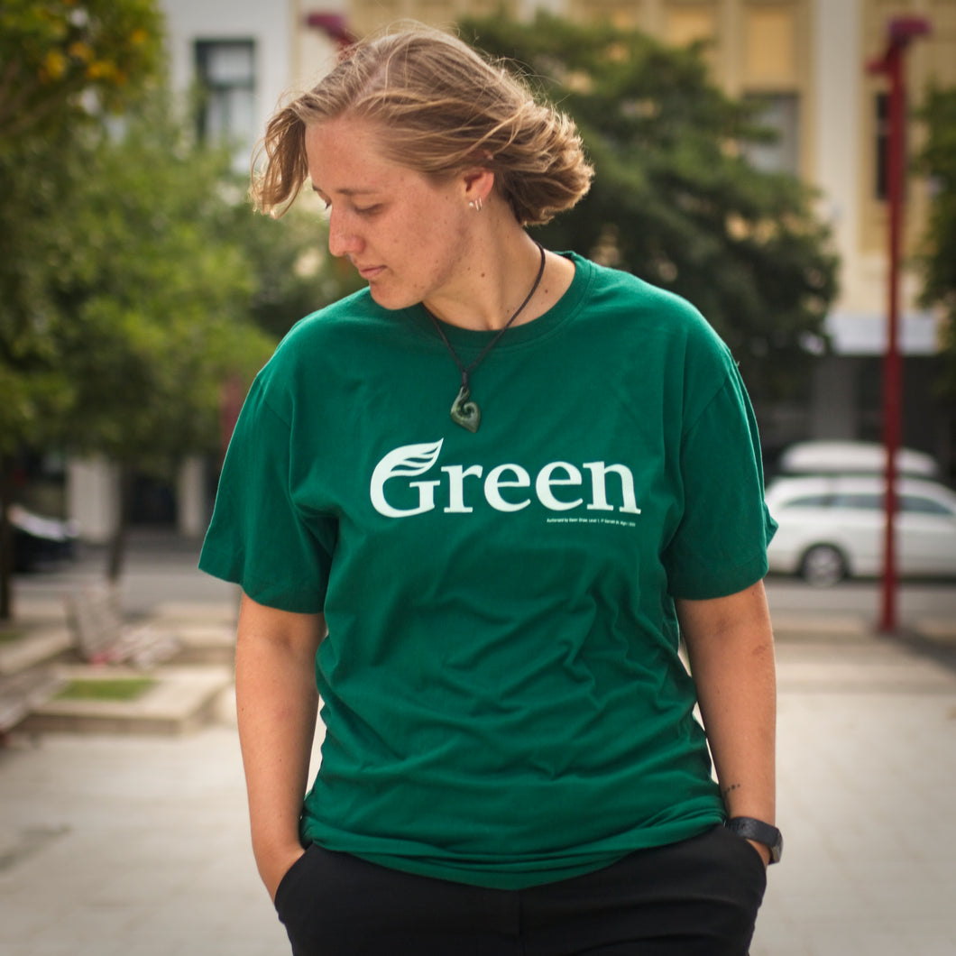 Green Party Logo T shirt - Dark Green