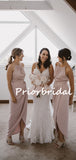 Sexy Simple Halter Side Slit Evening Dresses Bridesmaid Dresses.PB1238
