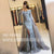 Gorgeous Long Sleeves Off the Shoulder Split Long Evening Prom Dresses, PM1061