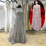 Grey Unique Applique Tulle Gorgeous Evening Party Prom Dresses, PM0136 - Prom Muse