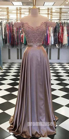 products/prom_dress1_54bf3920-7235-48e1-91d4-70ba45e85246.jpg