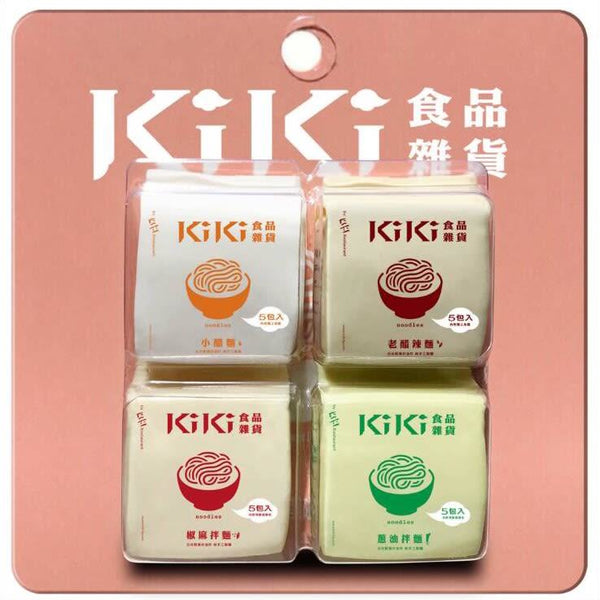 KiKi Noodle Fridge Magnet Set