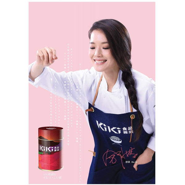 KiKi Sichuan Pepper Powder