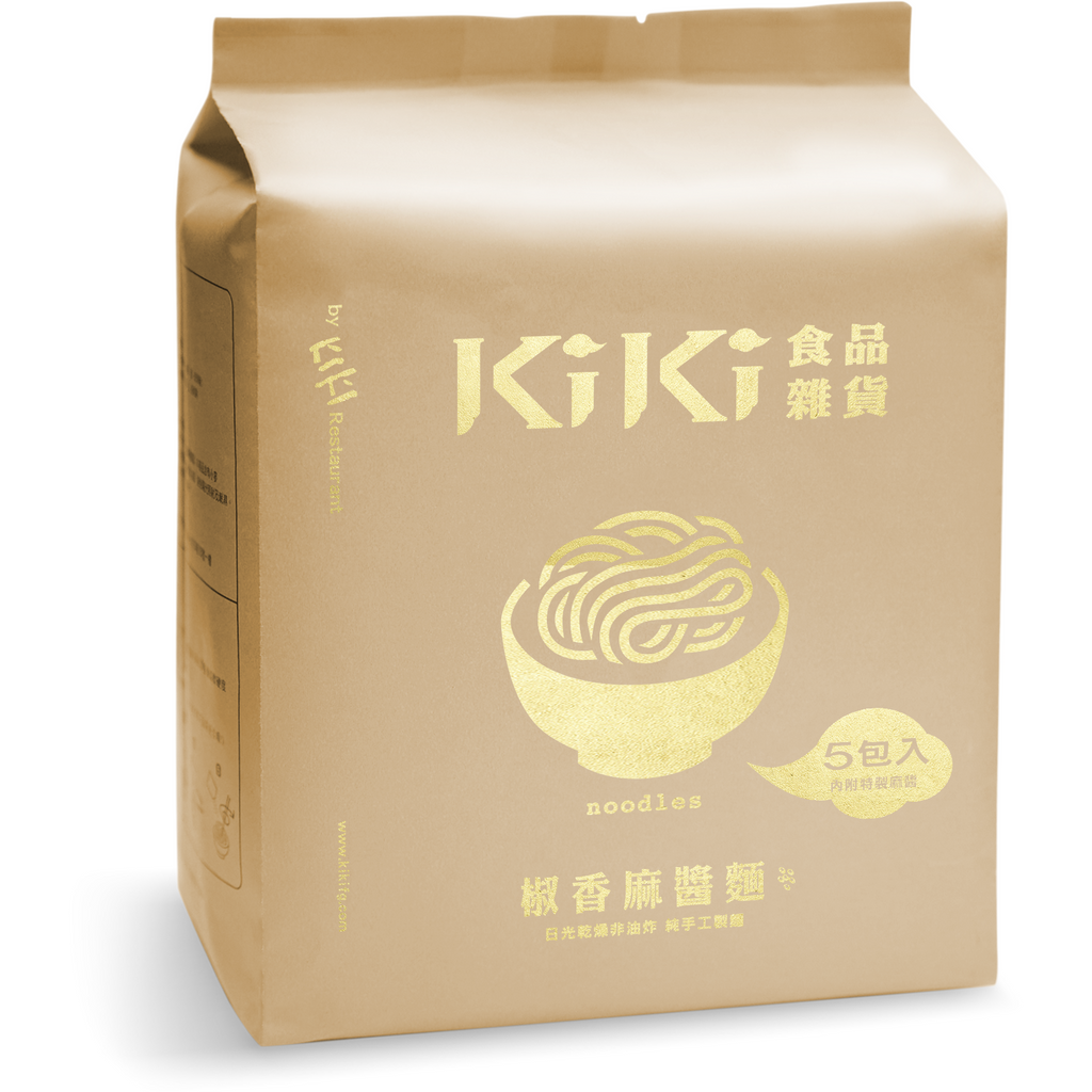 KiKi Spicy Sesame Paste Noodles