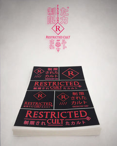RESTRICTED CULT (STICKER PACK)