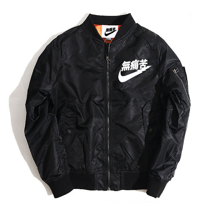 JUST DID IT //// やったところです (BOMBER JACKET)