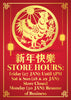 Store hours until CNY!