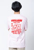 Mahjong Graphic T-shirt