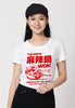 Great Wok Ladies Graphic T-shirt