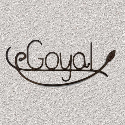 Goyal (Wrought Iron Nameplate)