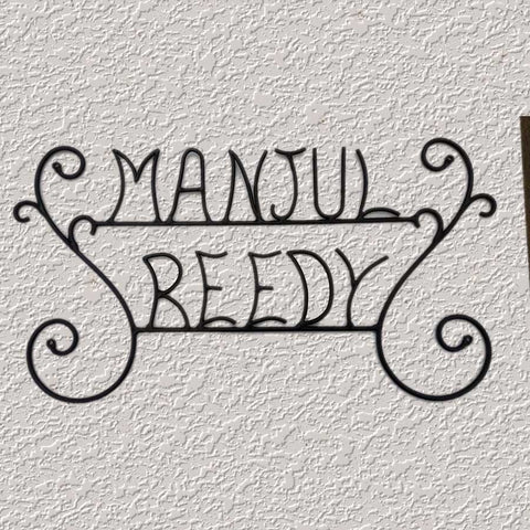 Manjul (Wrought Iron Nameplate)