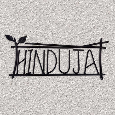 Hinduja (Wrought Iron Nameplate)