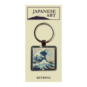The Great Wave off Kanagawa Metal Keyring<br>(Pack of 10)