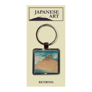 Mount Fuji in Clear Weather Metal Keyring<br>(Pack of 10)
