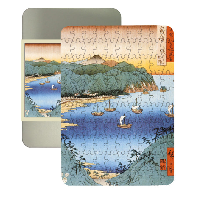 Small Port and Inlet at Awa Province 100-piece Jigsaw Puzzle<br>(Pack of 5)