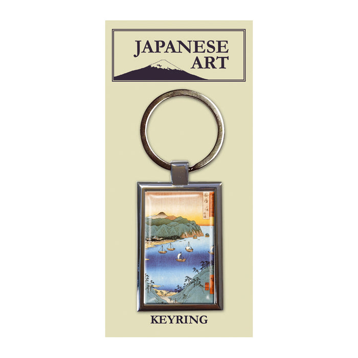 Small Port and Inlet at Awa Province Metal Keyring<br>(Pack of 10)