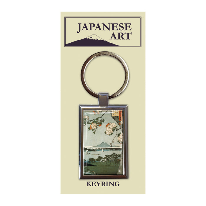Suijin Shrine and Massaki on the Sumida River, No. 35 from One Hundred Famous Views of Edo Metal Keyring<br>(Pack of 10)
