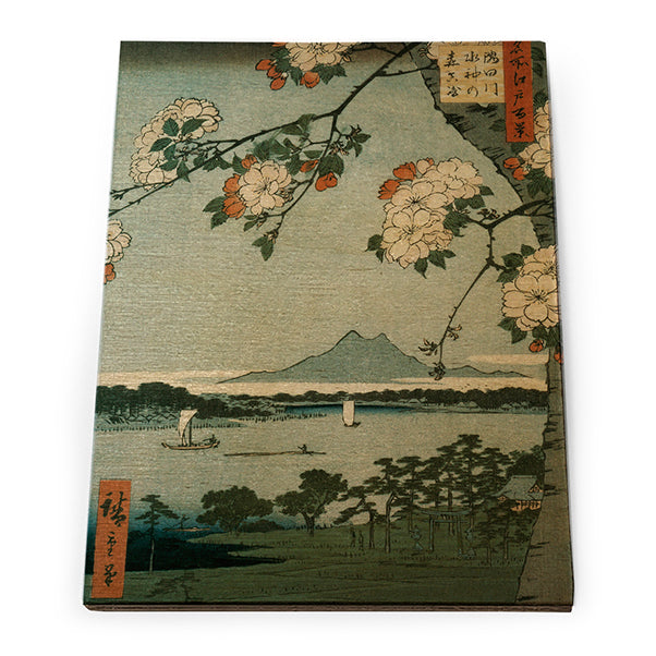 Suijin Shrine and Massaki on the Sumida River, No. 35 from One Hundred Famous Views of Edo Wooden Fridge Magnet<br>(Pack of 10)
