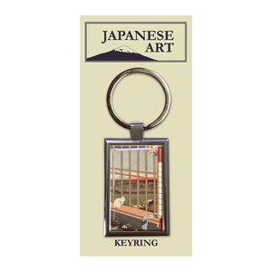 Asakusa Ricefields and Torinomachi Festival, No. 101 from One Hundred Famous Views of Edo Metal Keyring<br>(Pack of 10)