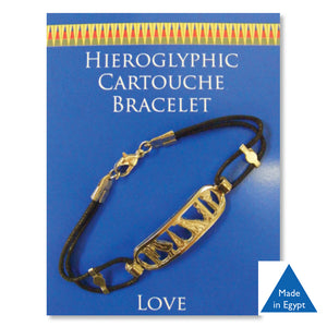 Pewter Hieroglyphic Cartouche Bracelet - Love<br>(Pack of 5)
