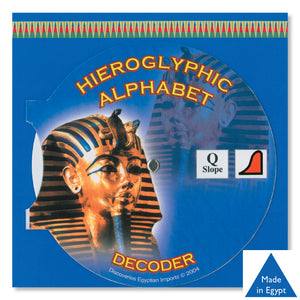 Alphabet - Hieroglyphic Decoders<br>(Pack of 10)