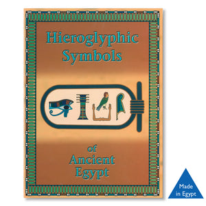 Hieroglyphic Symbols - A5 Laminated Educational Fold Out - Activity Kit<br>(Pack of 5)