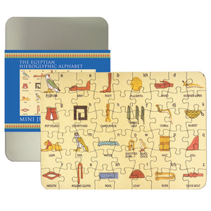 Egyptian Hieroglyphs 54-piece Jigsaw Puzzle<br>(Pack of 5)