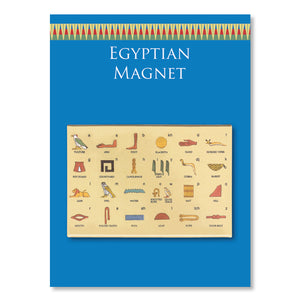 Hieroglyph Fridge Magnet<br>(Pack of 10)
