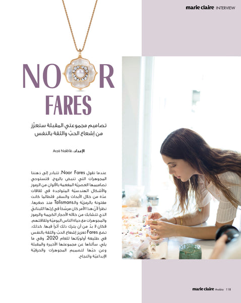 Noor Fares in Marie Claire Arabia - February 2020