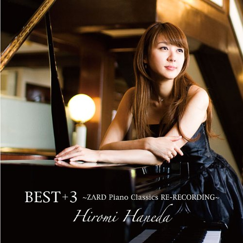 BEST +3 - ZARD PIANO CLASSICS RE-RECORDING