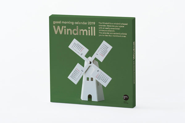 2019 Windmill CALENDAR (10 units)