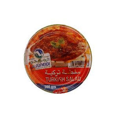 AL-JUNEIDI TURKISH SALAD 200 GR