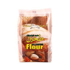 AL-GHAZAL FLOUR ALL PURPOSE 1.5 KG