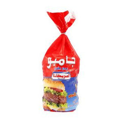 AMERICANA BEEF BURGER ARABIC SPICES 20 P