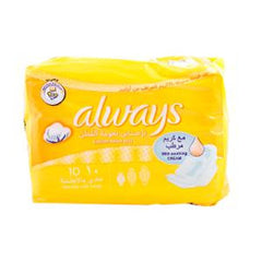 ALWAYS SENSITIVE REG WINGS 10PADS YELLOW