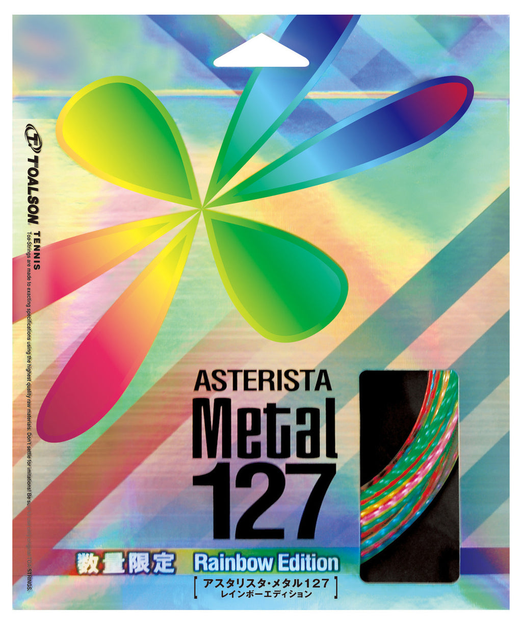 Toalson Asterista Metal Rainbow 16L Junior Size Tennis Restring