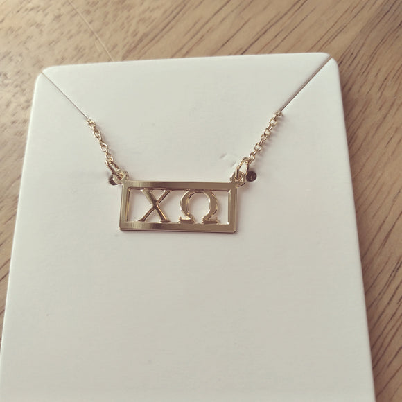 Gold Cutout Bar Necklace - Chi Omega