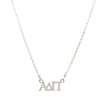Dogeared Silver Letter Necklace - Alpha Delta Pi
