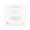 Dogeared Silver Letter Necklace - Chi Omega
