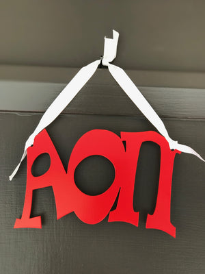 Hanging Metal Greek Letters - Alpha Omicron Pi