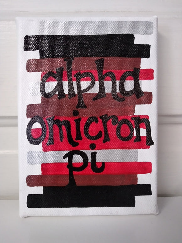 Stripes Painted Canvas - Alpha Omicron Pi